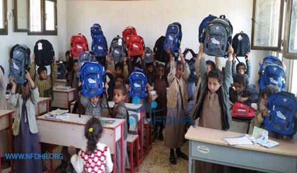 بتمويل من اليونيسف توزيع 818 حقيبة مدرسية في مدارس مديريتي سحار والصفراء بصعدة