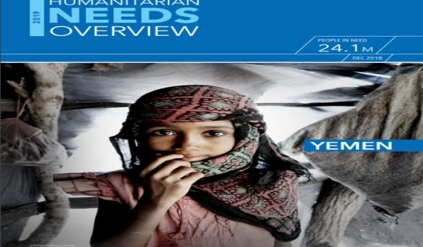 الاحتياجات الانسانية في اليمن 2019