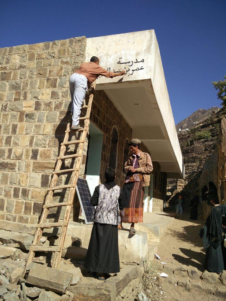 مدرسة عمر بن عبدالعزيز
