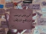 مشيره علي عبدالله السالمي