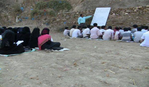 المعلم اليمني... صمود وتميز وإبداع فريد ..!!